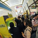 JCC Senayan Gelar Pameran Waralaba dan Cafe Selama 3 Hari