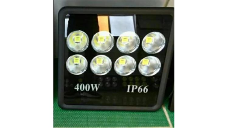 lampu sorot yang bagus 7