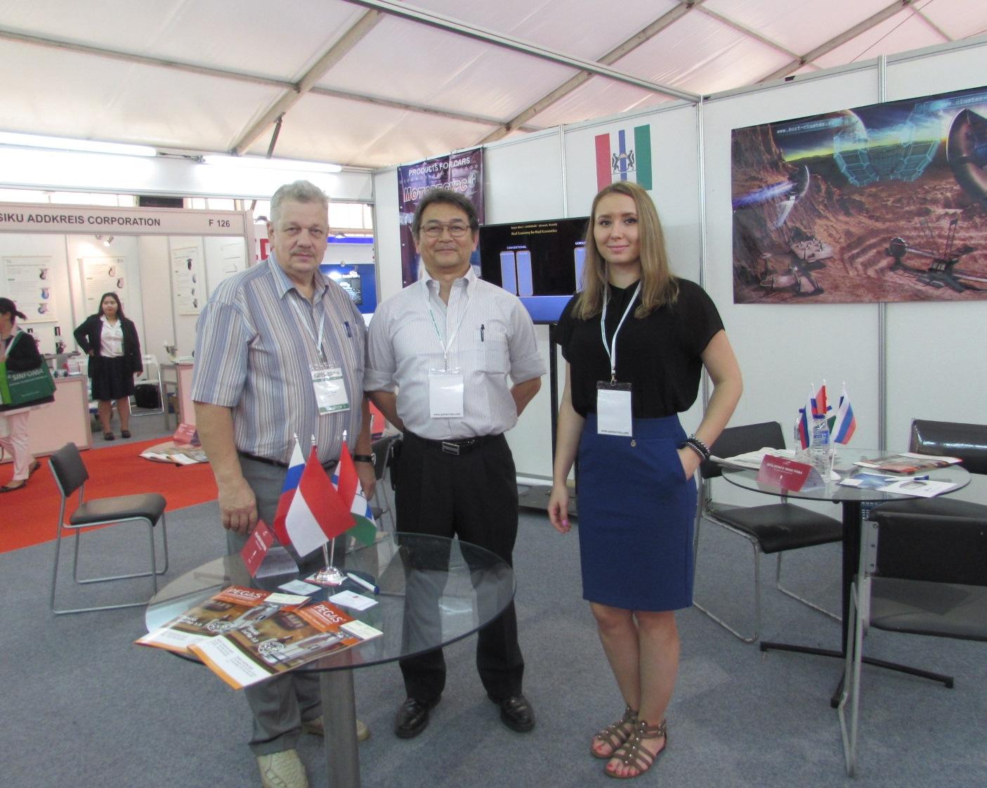 manufacturing 2015 ite siberia