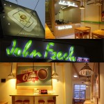 Hafizh Suradiharja 'Permak' Bisnis Jajanan Roti Singapura Ala Indonesia