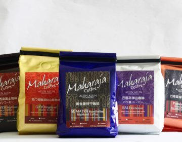 Foto: Produk kopi Mahraja Coffee/Dok: Maharaja Coffee